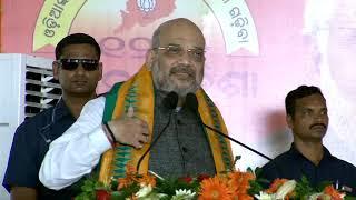 Shri Amit Shah speech at Mahila Samawesh - Mahila Shakti Kendra Sammelan in Puri, Odisha