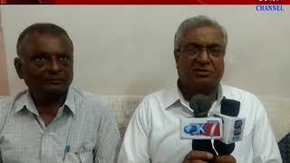 Baghsara : 64th annual meeting organised of sahkari mandali at baghsara juth