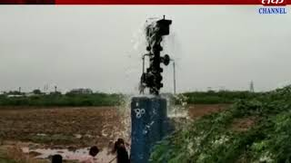 Morbi : thousand litre water wasted after pipeline near tankara