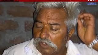 Vadiya : people gets troubed for inproper management of government kacheri at vadiya