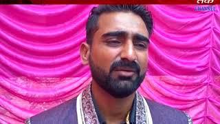 Vadiya : momedian family's marriage function they distributed plant to great at vadiya