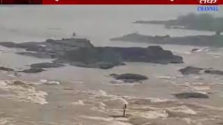Silvasa : person troubled in water of madhudem & saved him