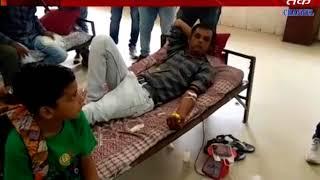 Dhrangadhra : khatriya samaj organised blood donation camp in the murder of indrakumar bachubha