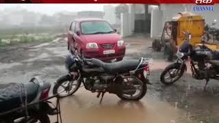 Rajula Umargav kaukavav: raining is there everywhere in saurastra