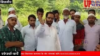कब्रिस्तान में बढ़ती गन्दगी लेकर मुस्लिम समुदाये के लोगों में भारी रोष