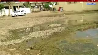 Amreli : Dirty Water Spread Without Rainfall
