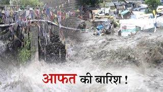 Bhari Barish से हुआ Logon को Nuksaan || ANV NEWS