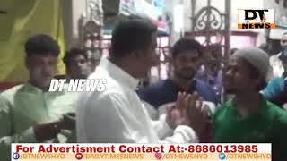 Dargah E Yousufain Mai   Musafiro Per Waqf Board Waloo ka Zulm   DT NEWS