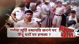 क्या दिल्ली अब पकिस्तान बनता जा रहा है ? #BindasBol  श्री सुरेश चव्हाणके जी के साथ