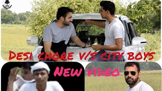 DESI CHORE VS CITY BOYS ||DABAS FILMS 2018|| FUNNY DESI VIDEO