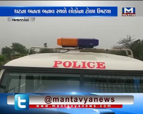 Banaskantha: A Car overturned near Chakla Village, 2 died