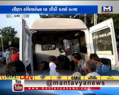 A man was murdered near Gayatri Char Rasta, Anjar