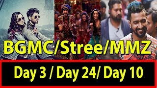 Stree Day 24 Vs Manmarziyaan Day 10 Vs Batti Gul Meter Chalu Day 3 Collection