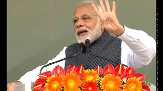 PM Shri Narendra Modi's speech at dedication of Pakyong airport to the nation in Sikkim