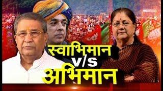 BJP में दिख रहे है बगावती तेवर, घनश्याम तिवाड़ी के बाद मानवेंद्र ... | Badi Khabar | IBA NEWS |