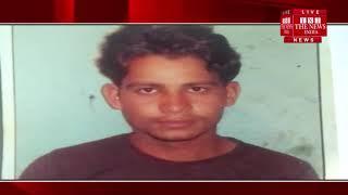 [ Bulandshahar ] बुलंदशहर में एक 22 वर्षीय युवक  3 माह पूर्व घर से अचानक गायब, आज तक पता नहीं चला