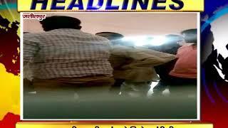 NEWS ABHI TAK HEADLINES 24.09.2018