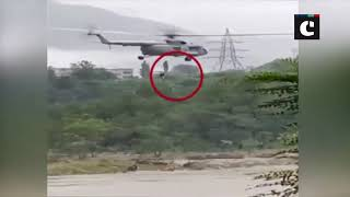 IAF rescues two people from flooded area in Mandi