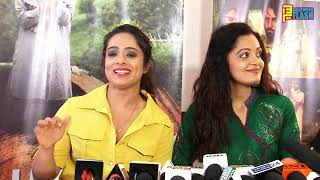 """Lateef To Laden"" Trailer Launch With Starcast & Bollywood Celeb Guest"