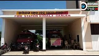 Strike of Fire Service Staff# Kodala, Ganjam