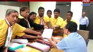 Valsad : adivas's raily on the matter of land issues they demand : government land transfer for them