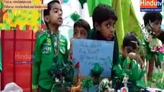 LB nagar VD Prasad school Green day//Hindu Tv//
