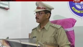 Jamnagar : 2 jamnagar C-division police engaged in bear business