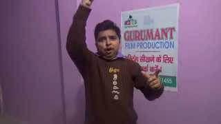 audition gabbar singh deepak sharma gurumant film production
