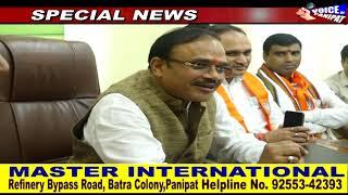 *चुनाव से पहले भाजपा ने कसी कमर