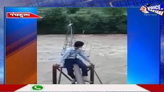 रोंगटे खड़े करने वाला वीडियो
