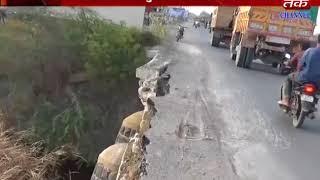Morbi : Dilapidated Condition Of Road Streets Bridged