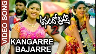 Anandho Brahma2 Movie Full Video Songs - Kangarre Bajarre Full Video Song - Ramki  ,Sanjeev
