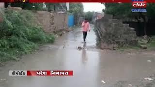 Jetpur+Hadiyana+Kotdasangani+ Heavy Rainfall In All Over Saurastra