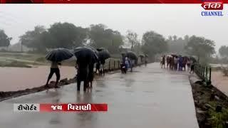 Maliya+Keshod+Rajula+Sutrapada+Valsad : Rain All Over Saurastra