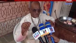 Morbi : Bharvad Samaj Celebrated Shobhayatra Machhuytra On Aashadhibij