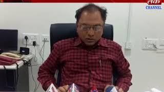 Padadhri : Mamlatdar's Immigration At Padadhri Of 3.68 Lakhs Cost