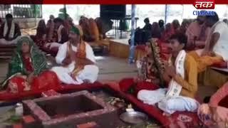 Khirashara : Navchandi Yagya Organized At Rnamalji Village