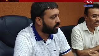 Junagadh : Jayesh radadiya Organized Press confers At Junagadh