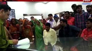 Surendranagar : DSP & Collectors Rested At Then