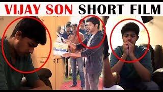 Vijay son Sanjay short film Junction   Sanjay Vijay, Junction teaser