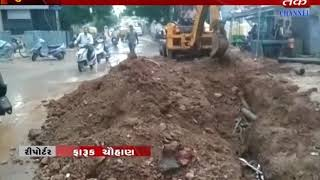 Surendranagar : people gets anger against policy due to breaking of expences pipeling in vord  : 4