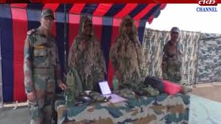 Dhrangadhra : Guidance camps for the crew of NCC took place