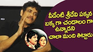Nagarjuna about Negative Comments on his look beside Sridevi | Nagarjuna interview about Devadas