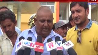 Gir Somnath : People's Demined For Shut Down Lillgally Jingafarm  At Veraval