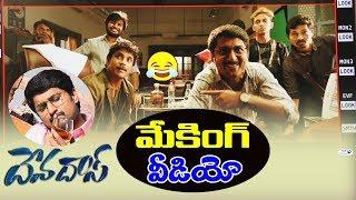 Devadas Making Video 2K | Nagarjuna, Nani, Rashmika, Aakanksha Singh | Top Telugu TV