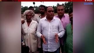 girgadhda  : Work For Bridge Development Is Negligible