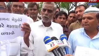 Morbi : Morbi : Lajai Villagers Kharavad Land Dispute