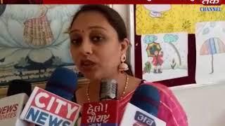 Padadhri : End Of Taluka School Kelamhakumbh