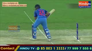 Team india cricket match//HINDUTV LIVE//