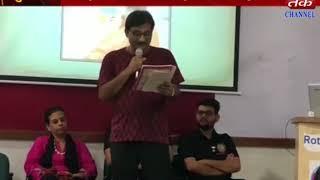 Surendranagar : Sanman Smaroh Organized For The Sahid's Fa,ily In Kargil War